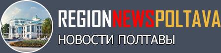НовороссияИнформ - новости